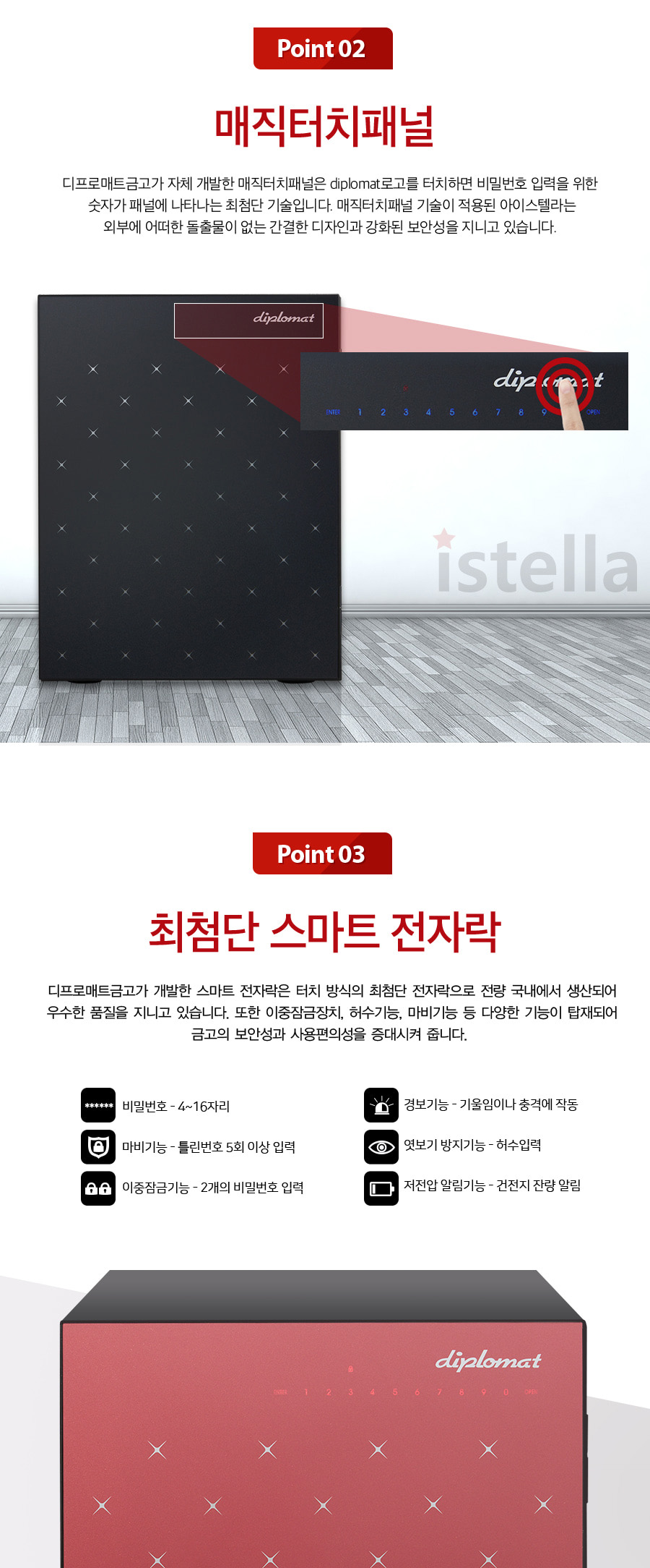 S500_4.jpg